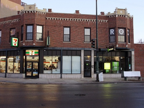 Retail Space Available-LOGAN SQUARE